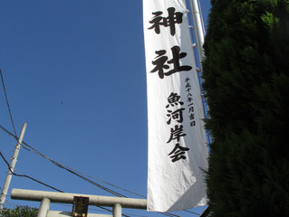 水神様月例祭