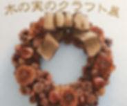067792B1-9307-4DF2-9293-1FA9E3C49B15.jpe