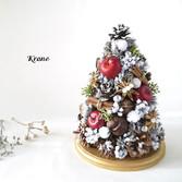 【キット】雪のクリスマスツリー / 木の実と花 krone 御園直子