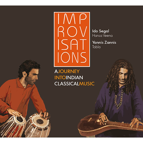 Digital CD - Improvisations (Indian Classical Music)