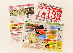 朝日新聞販売サービス 通販