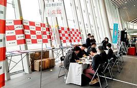 朝日新聞販売サービス イベント運営サポート