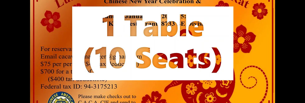 2020 Chinese New Year Gala Table