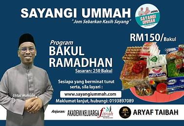 Bakul Ramadhan 003.png