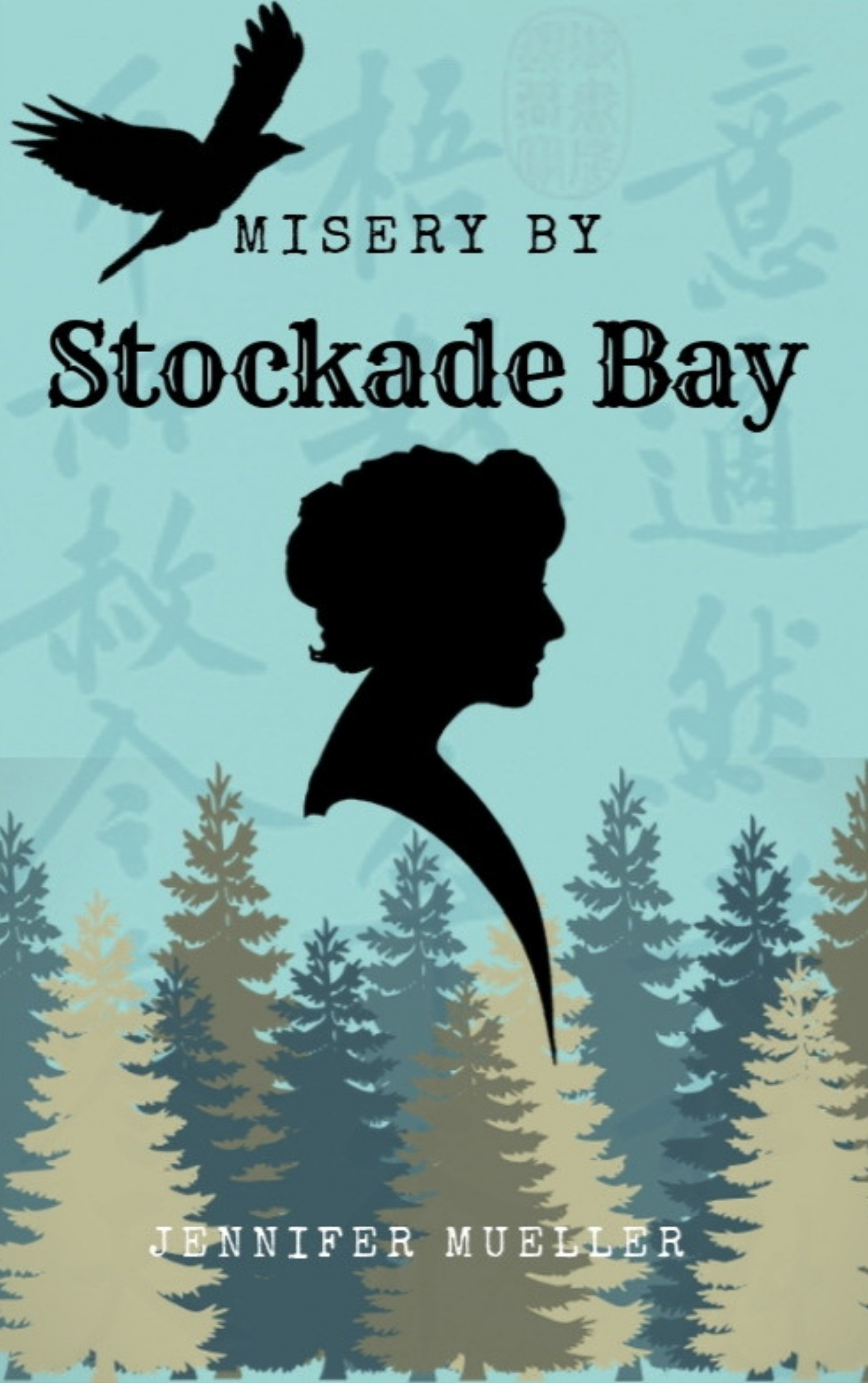 misery by stockade bay