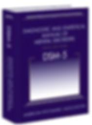 dsm5-148x200.jpg