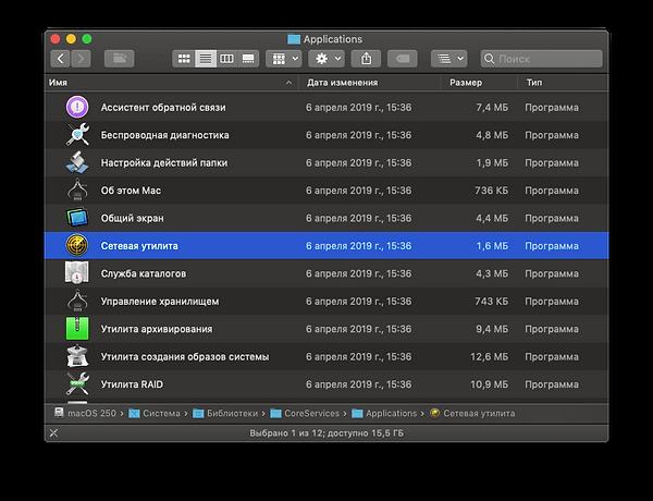Снимок экрана 2020-01-19 в 13.44.51-min.