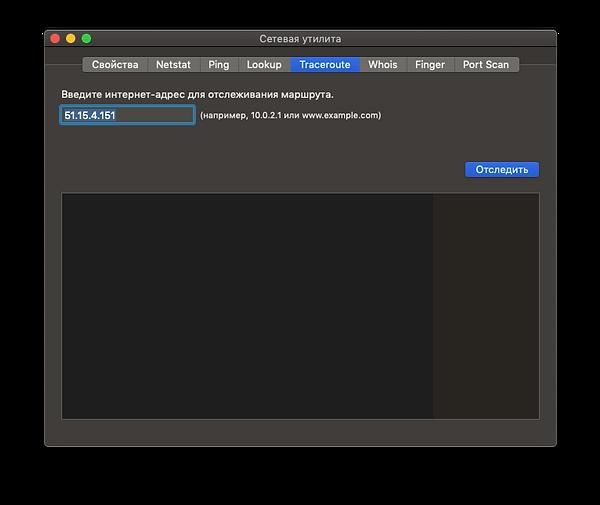 Снимок экрана 2020-01-19 в 14.17.31-min.
