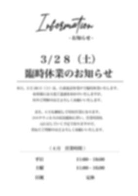 LIT張り紙2.jpg