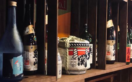 Sake Rack In Sushi Bar