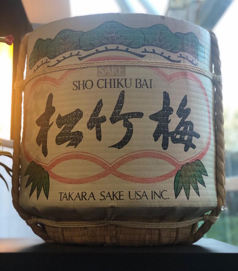 Sho Chiku Bai Sake Barrel