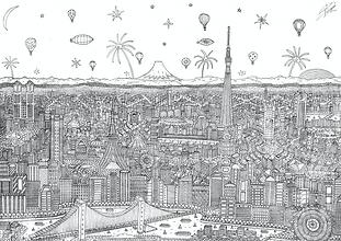 Tokyo black and white