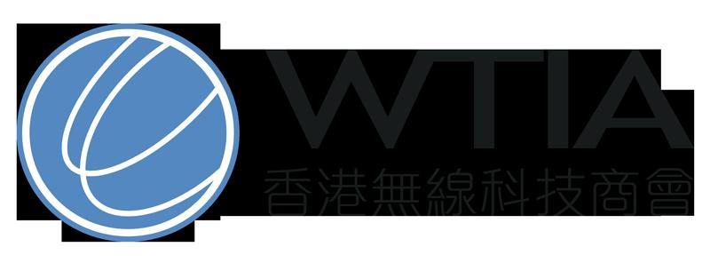 WTIA_Web_S-size_Logo.png