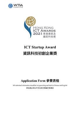 ICTA2021_ICTSTARTUP_APPLICATION FORM_V2.