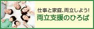 ryoritsu_201x62.jpg