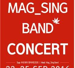 2016 단풍길 거닐며 Mag_Sing Band Concert