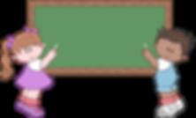 teaching-clipart-boy-10.png