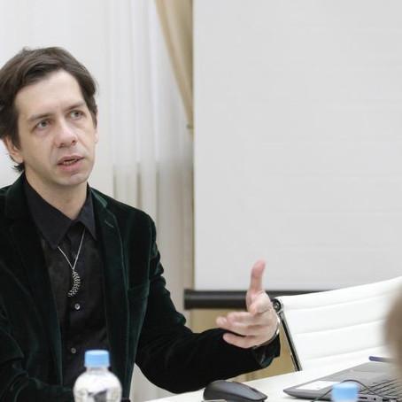 """Международная научная конференция """"Вакансия поэта"""""""