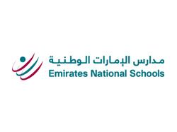 EMIRATES NATIONAL SCHOOL BANNER
