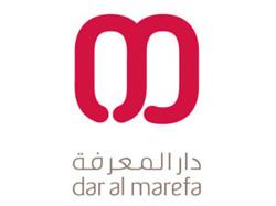 marefa logo