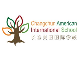 CHANGCHUN AIS
