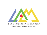 DP VACANCIES AT LEADING ASIA MYANMAR INTERNATIONAL SCHOOL