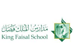 KING FAISAL SCHOOL BANNER