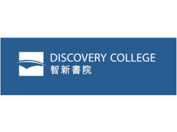 Discovery college, Hong Kong banner