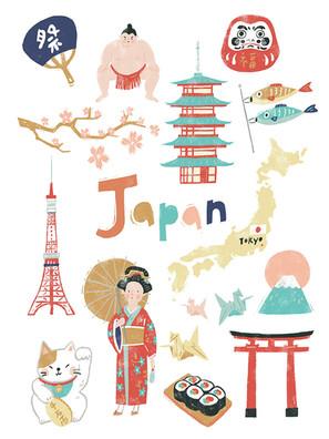 Travel Japan Art Print