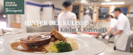 Schwaigerhof Kulinarik Küche