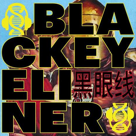 Black Eyeliner Poster 4 - Benjamin Bacon