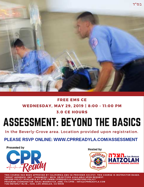 EMS Assessment.png