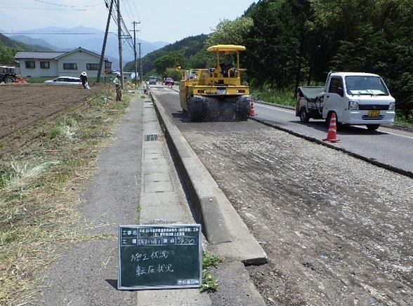 道路工事3.jpg