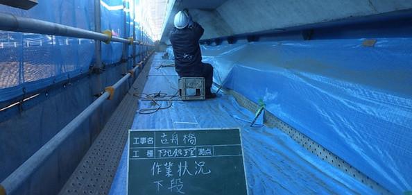 古舟橋修繕工事2.jpg