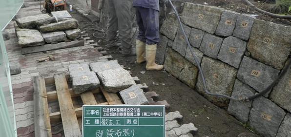 塀工事1.jpg