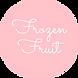 Frozen Fruit logo circular.png