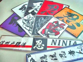完全オリジナルの忍者ステッカーシリーズ