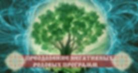 преодоление программ картинка (1).png