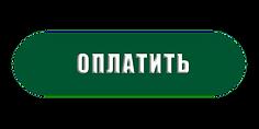 izoxk.png