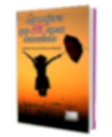 libro2.png