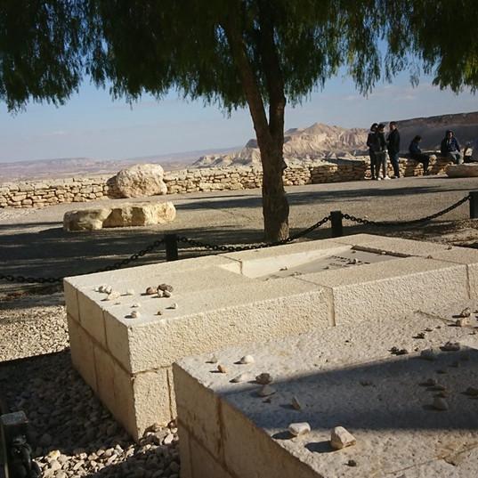 Gurion's Tomb