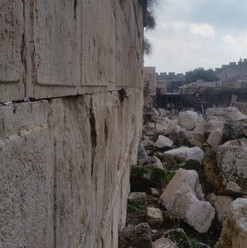 kotel sauth side