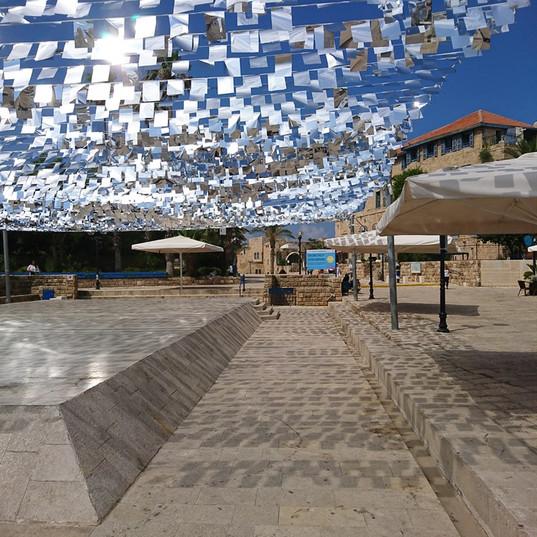 kdumim square jaffa
