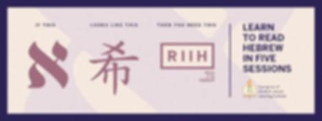 RIIH_edited.jpg