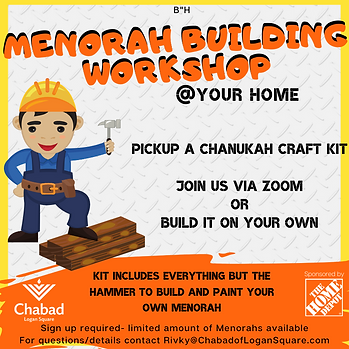 Home Depot 2020.png