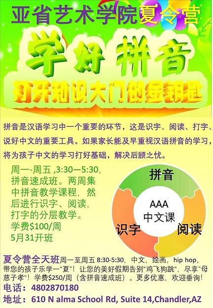 WeChat Image_20210525164531.jpg