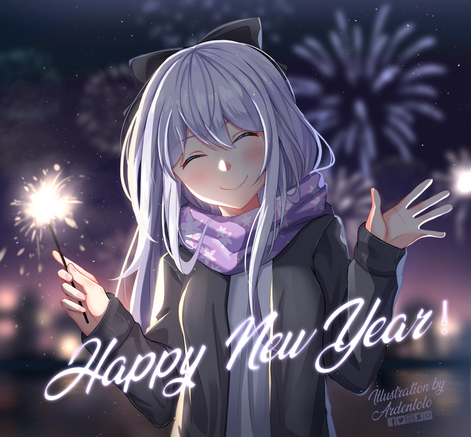 Personal New Year 2020 LowRes.png