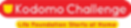 [NEW] Logo dan tagline.png