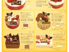 クリスマスケーキの予約受付中です!