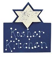 _KosherKitchenStar.jpg